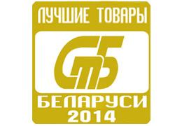 Лучший автоклав Беларуси
