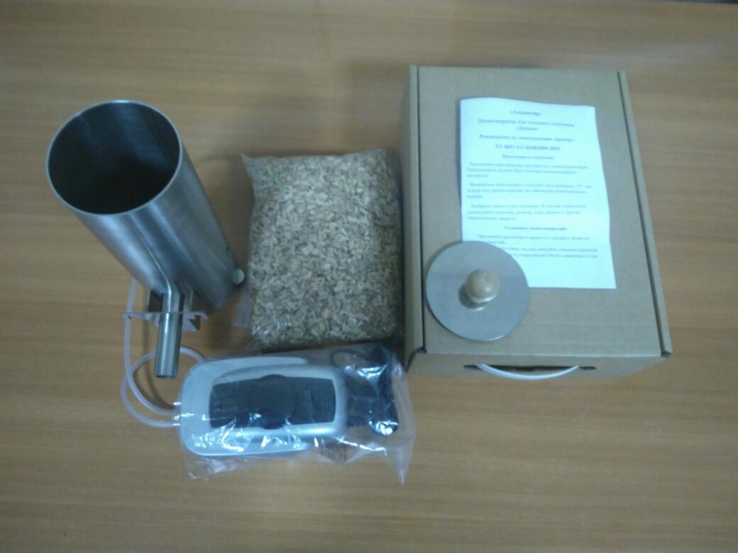 Комплект дымогенератора для холодного копчения ДымОК